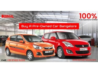 Used Maruti Cars in Bangalore and Second Hand Cars in Bangalore